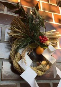 正月飾り(紙垂あり)の写真