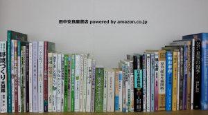 本棚の写真1