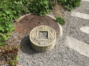 ジュネーブの植物園の「知足の蹲踞」の写真