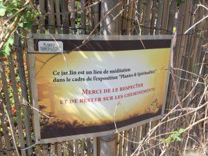 禅の庭の入り口の看板の写真