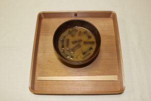 『へうげもの』の明智光秀の芋茎の味噌汁(Before)の再現の写真