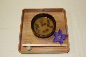 『へうげもの』の明智光秀の芋茎の味噌汁(After)の再現の写真