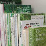 田中安良里書店 powered by amazon.co.jp 開店です!
