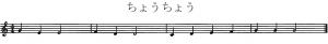 ちょうちょうの楽譜